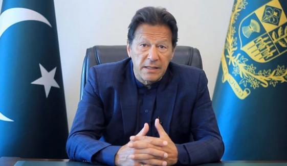 وزیراعظم عمران خان کی ٹیلیفون پر عوام سے براہ راست بات چیت