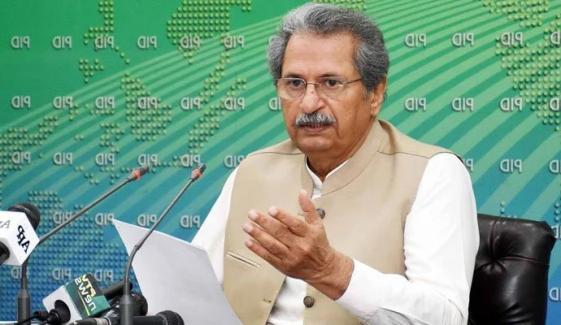 تعلیمی ادارے بند رکھنے یا کھولنے کا فیصلہ منگل کو کیا جائیگا،شفقت محمود