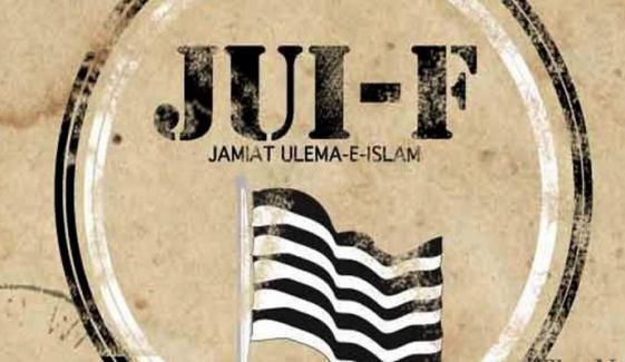 لاہور، جے یو آئی ف کا مستحق افراد میں راشن تقسیم