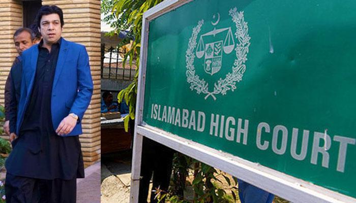 اسلام آباد ہائیکورٹ نے سینیٹر فیصل واؤڈا کی نااہلی درخواست نمٹادی