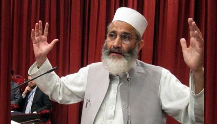 وزیراعظم نے قوم کو پھرنہ گھبرانے کی تلقین کردی، سراج الحق
