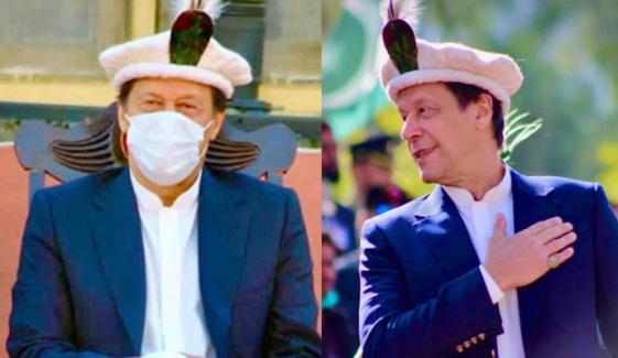 وزیراعظم عمران خان کا دورہ گلگت بلتستان ملتوی