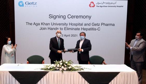 ہیپاٹائٹس سی کے خاتمے کیلئے گیٹزفارما اور آغاز خان یونیورسٹی کا اشتراک