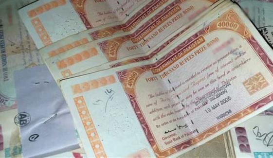 کراچی میں 3 کروڑ روپے مالیت کے پرائز بانڈ کی ڈکیتی