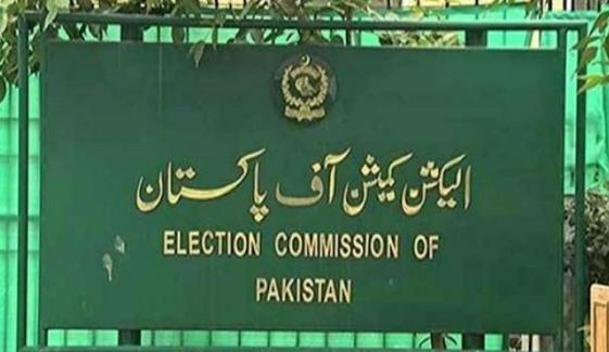 ڈسکہ، الیکشن کمیشن کی امیدواروں کو ہدایت جاری