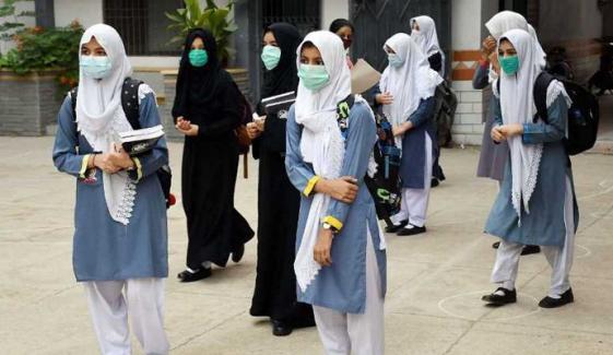 تعلیمی ادارہ 2 کورونا مثبت کیسز پر بند کر دیں گے، حکومت بلوچستان