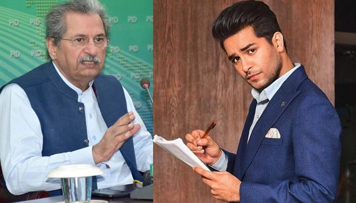 عاصم اظہر کی شفقت محمود سے امتحانات منسوخ کرنے کی درخواست