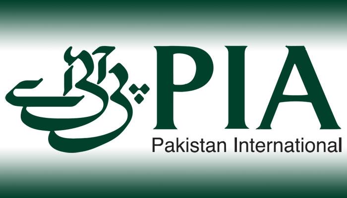صدر پالپا کو PIA انتظامیہ نے معطل کر دیا