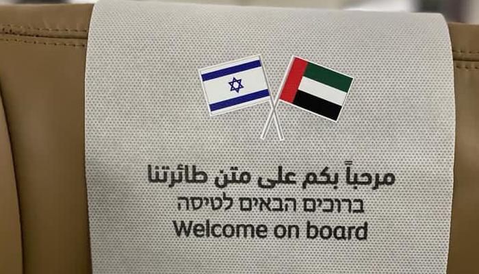 ابوظہبی، پہلی باضابطہ پرواز اسرائیل روانہ