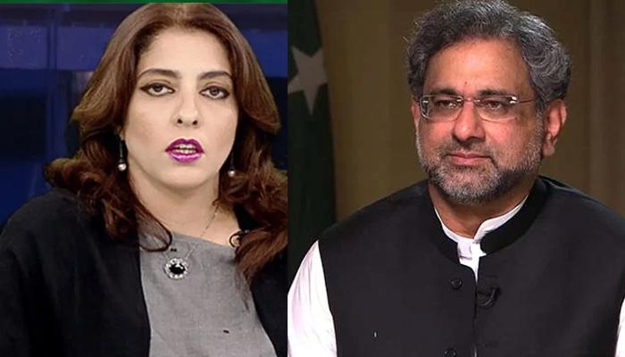 وضاحت کے نام پر شاہد خاقان عباسی نے یوٹرن لے لیا ہے، Palwasha Khan