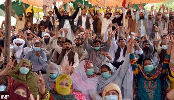 بلوچستان، تنخواہیں بڑھانے کیلئے ایمپلائز گرینڈ الائنس کا مظاہرہ