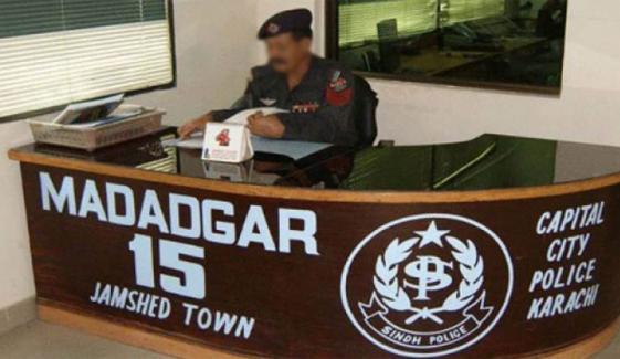 کراچی، 3 کروڑ مالیت کے پرائز بانڈ چھیننےکے واقعے کا مقدمہ درج