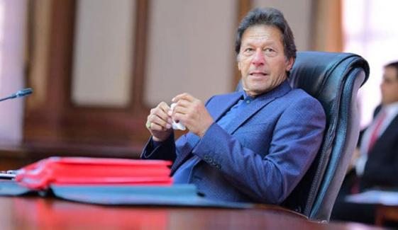 وفاقی کابینہ میں رد و بدل چند روز کیلئے مؤخر