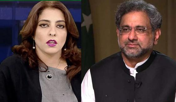وضاحت کے نام پر شاہد خاقان عباسی نے یوٹرن لے لیا ہے، پلوشہ خان