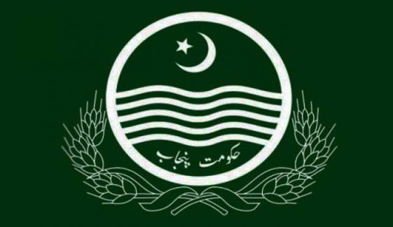 محکمہ بلدیات پنجاب کا اداروں کی بحالی کے عدالتی فیصلے کیخلاف اپیل کا فیصلہ
