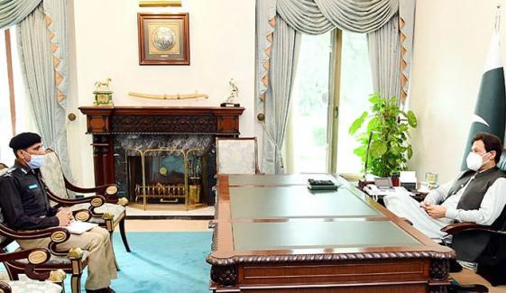 وزیراعظم سے آئی جی خیبرپختونخوا کی اہم ملاقات