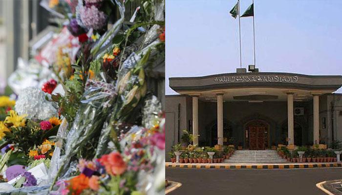 اسلام آباد ہائیکورٹ، وکلاء نے چیف جسٹس بلاک کے سامنے پھول رکھ دیئے