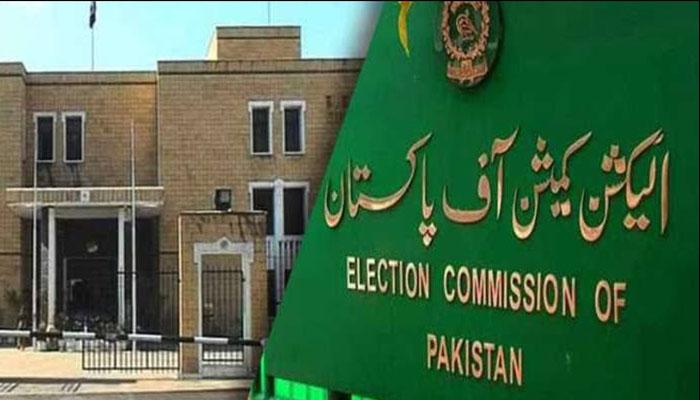 الیکشن کمیشن کا صوبائی الیکشن کمیشن کو مراسلہ ارسال