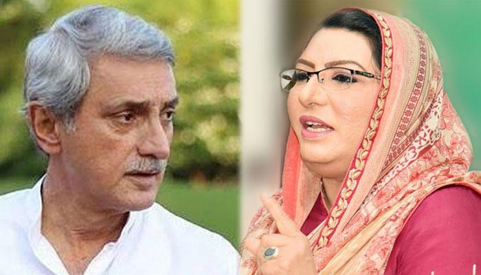 جہانگیر ترین PTI کا حصہ ہیں: فردوس عاشق اعوان