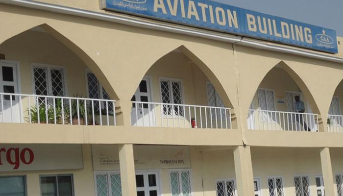 سول ایوی ایشن کی پروازوں میں افطاری اور کھانے کی فراہمی سے متعلق تجاویز