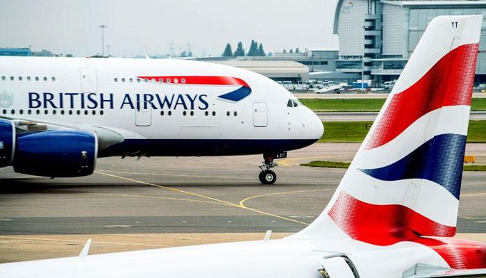 حیدرآباد کیلئے برٹش ایئرویز کی پرواز میں لندن سے اڑتے ہی فنی خرابی، ائیرپورٹ پر ہنگامی لینڈنگ