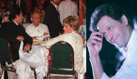 عمران خان کی والد اور لیڈی ڈیانا کے ہمراہ نایاب تصویر