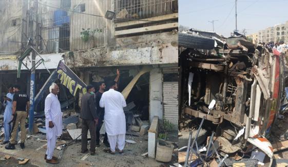 کراچی، پیزا شاپ پر  سلنڈر دھماکا، خاتون اور 2 بچے جاں بحق
