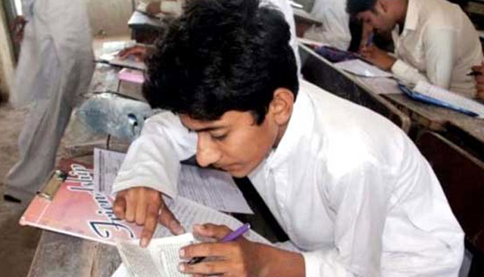 بلوچستان، میٹرک کے سالانہ امتحانات کل سے شروع ہوں گے