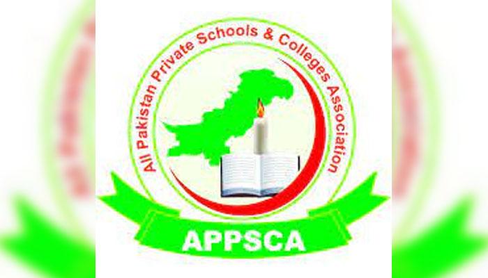 تعلیمی اداروں کی بندش کےخلاف آل پاکستان پرائیویٹ اسکول وکالج ایسوسی ایشن کا لانگ مارچ