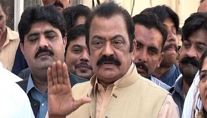 لاہور ہائیکورٹ نے رانا ثنااللہ کی ضمانت منظوری کا تفصیلی فیصلہ جاری کردیا