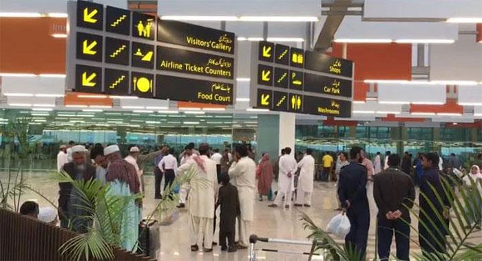 برطانیہ میں داخلے کی ڈیڈ لائن قریب، اسلام اباد ائیرپورٹ پر غیرمعمولی رش