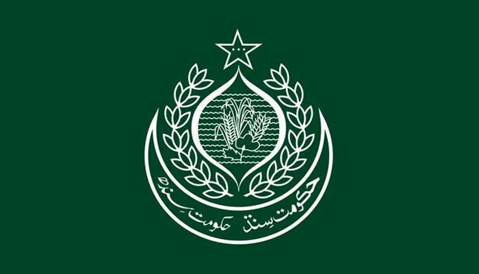 سندھ: جمعہ اور اتوار کاروباری سرگرمیاں معطل رہیں گی، محکمہ داخلہ