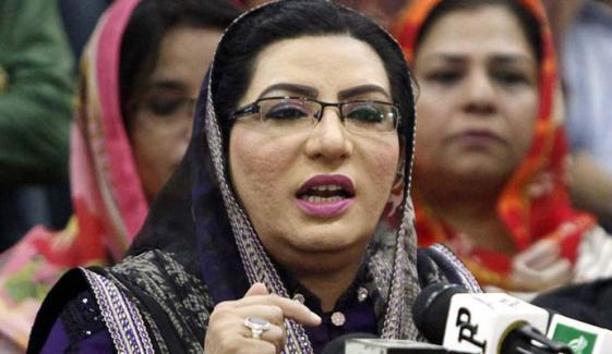 جہانگیر ترین PTI کے اہم ستون ہیں، فردوس عاشق اعوان