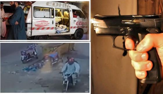 کراچی: لیاری کے ہوٹل پر فائرنگ کی ویڈیو سامنے آگئی
