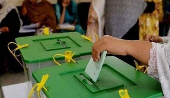 کراچی ضمنی انتخاب پر JUI کی اہم میٹنگ