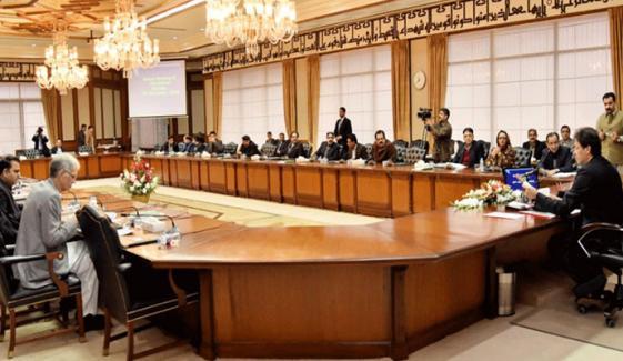 وفاقی حکومت کا گریڈ ایک سے 16 کی سیکڑوں آسامیاں ختم کرنے کا فیصلہ
