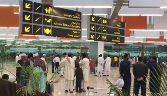 برطانیہ میں داخلے کی ڈیڈ لائن قریب، اسلام اباد ایئرپورٹ پر غیرمعمولی رش