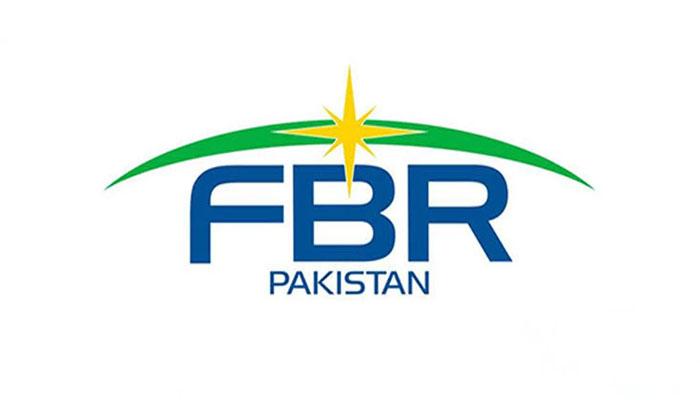 عاصم احمد کی بطور چیئرمین FBR تعیناتی کا فیصلہ