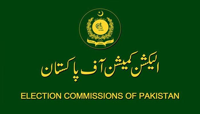 ڈسکہ انتخاب: الیکشن کمیشن نے PTI کی کارنر میٹنگ کا نوٹس لے لیا