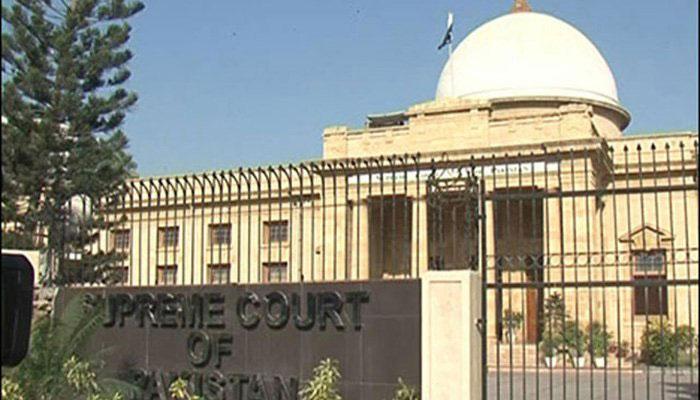 سپریم کورٹ کراچی رجسٹری تجاوزات سے متعلق کیس ، تحریری حکم نامہ جاری