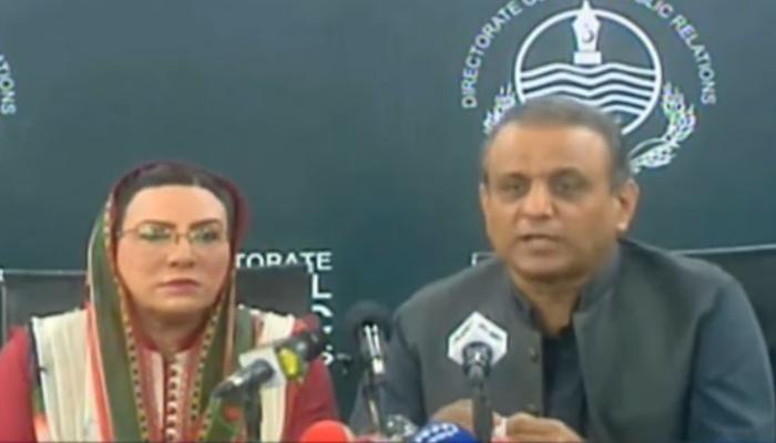 لاہور: پریس کانفرنس کے دوران علیم خان اور فردوس اعوان میں دلچسپ مکالمہ