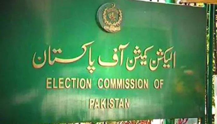 الیکشن کمیشن کا صوبائی الیکشن کمشنر پنجاب اور سندھ کے نام خط