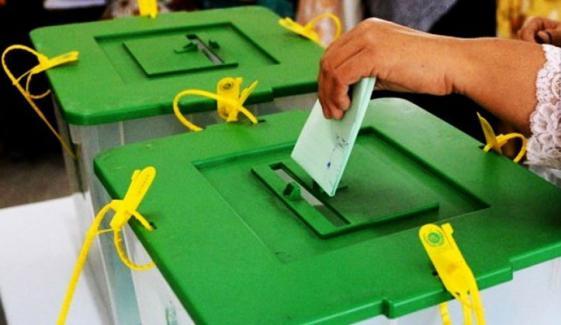 این اے 75 ڈسکہ میں انتخابی دنگل کل ہوگا