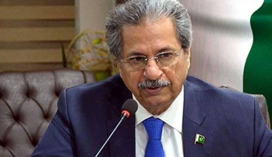 حکومت جسے فنڈ دے اس سے خرچ کا پوچھ سکتی ہے، شفقت محمود