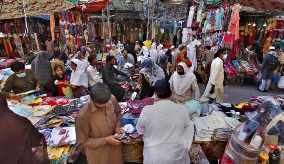 کراچی، جمعے اور اتوار کو کاروباری مراکز بند رہیں گے