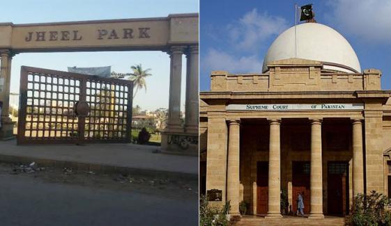 کراچی:رفاہی پلاٹس پر قبضہ، KMCکی درخواست سماعت کیلئے منظور
