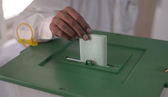 ڈسکہ الیکشن: انتخابی سامان کی ترسیل شروع