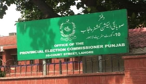 ڈسکہ انتخاب: الیکشن کمشنر پنجاب کی مانیٹرنگ ٹیموں سے ملاقات