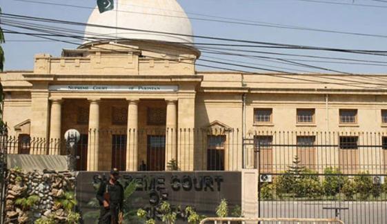 سپریم کورٹ کراچی رجسٹری: تجاوزات سے متعلق کیس کا تحریری حکم نامہ جاری