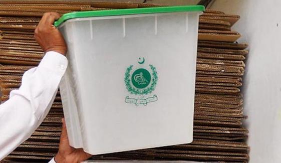 ڈسکہ الیکشن سے پہلے 50 کروڑ کے حکومتی پیکیج کا اعلان